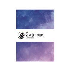 Скетчбук для маркеров А5, 30 листов (Космос)