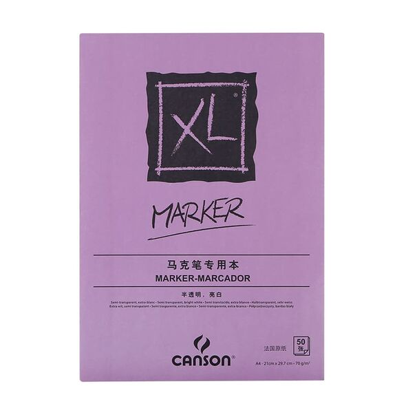 Canson бумага А4 50 листов MARKER 70гр