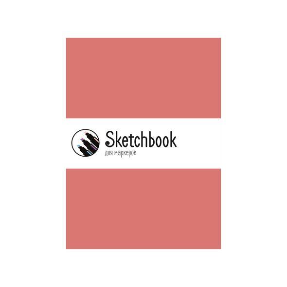 Скетчбук для маркеров А5, 30 листов (Лосось)
