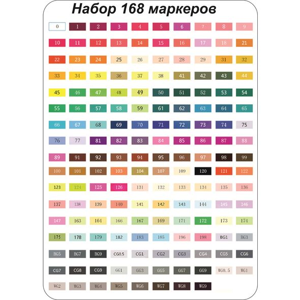 Touchthree Набор 168