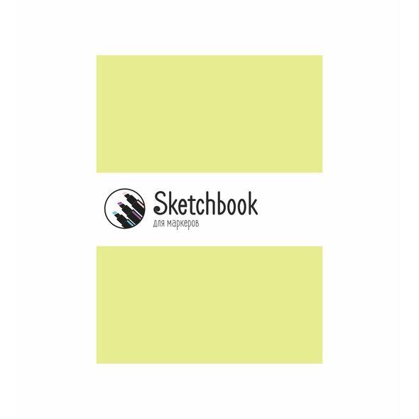 Скетчбук для маркеров А5, 30 листов (Лайм)