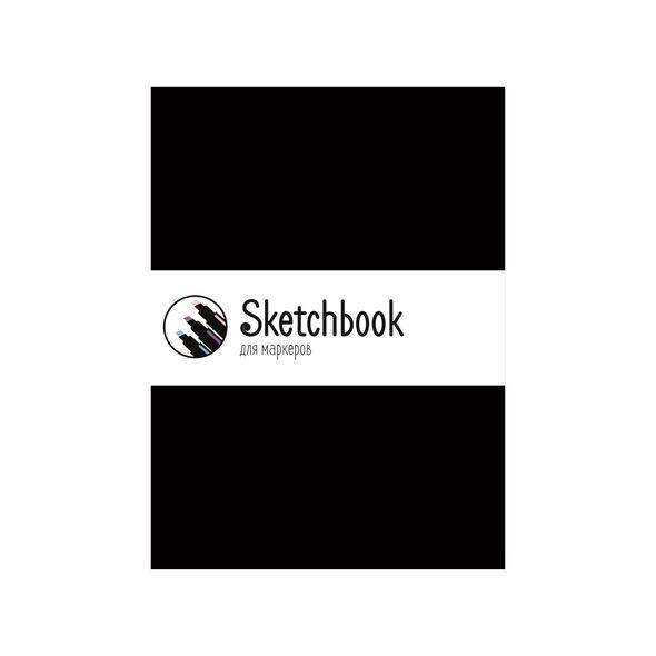 Скетчбук для маркеров А5, 30 листов (Черный)