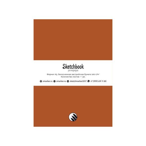 Скетчбук для маркеров А5, 30 листов (Оранж)